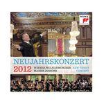 Новогодний концерт в Вене - Vienna New Year`s Concert 2012